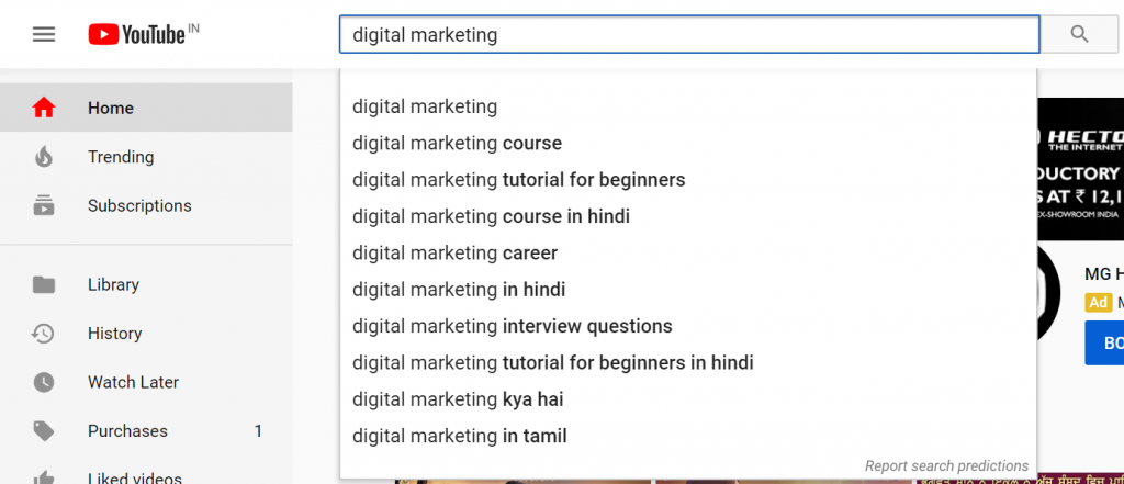 YouTube Suggest Keyword related to Digital Marketing